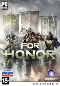 For Honor X4**