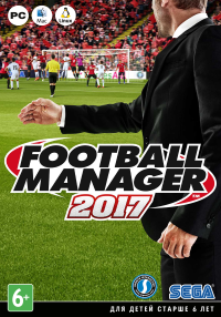Football Manager 2017**